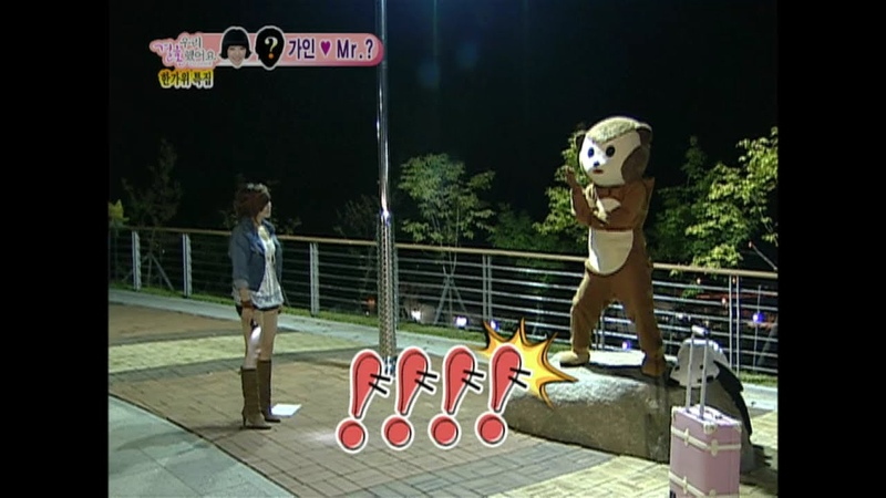 TVPP Jo Kwon 2AM First Meeting with Wife 조권 투에이엠 부인과의 첫 만남 @ We Got Married