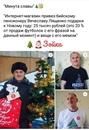 Андрей Самолёт фото #35