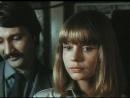 Берегите женщин 1-2 (1981)