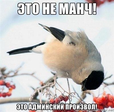 http://cs405329.userapi.com/v405329490/757a/4R7lKr9OrNc.jpg