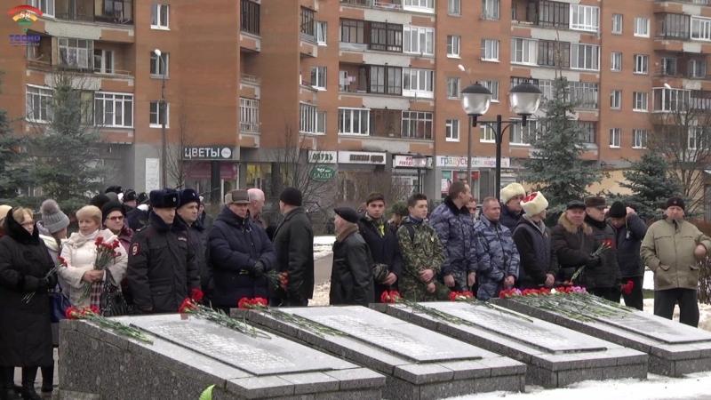 Мероприятия в г.Тосно, приуроченные ко дню полного снятия блокады Ленинграда и освобождению Тосненского района.