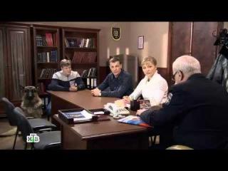 Возвращение Мухтара - 2 (9 СЕЗОН) 42 - серия
