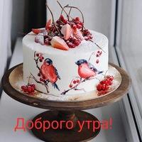 Анкета Вит Ан