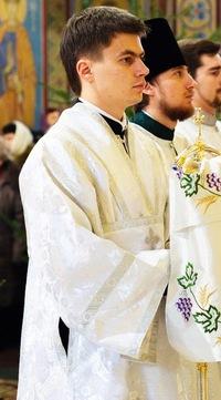 Вася Лесик, 9 февраля , Дрогобыч, id167321698