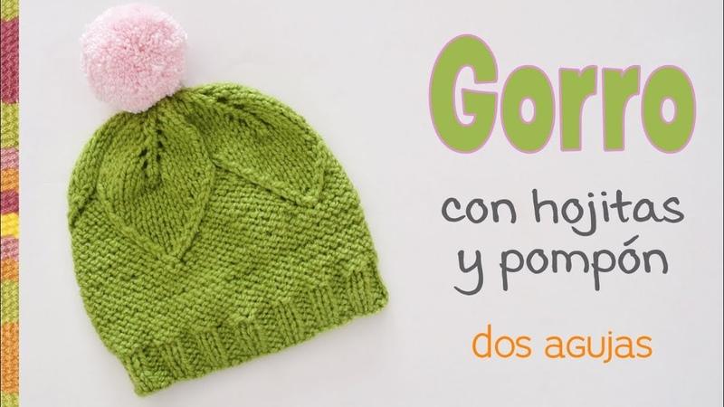 Gorro de hojitas tejido a dos agujas para bebés / Tejiendo Perú