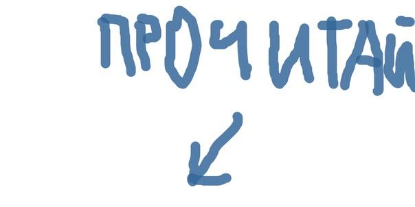 паркур приколы: