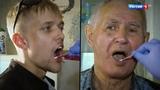Андрей Малахов. Прямой эфир. Сергей Зверев ищет свою мать. ДНК с дедушкой.
