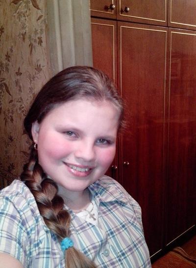 Анна Ерёма, Орша, id166153353