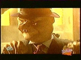 staroetv.su Куклы (НТВ, 20.12.1998) Крёстный отец