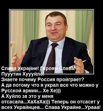 Сын Януковича хотел приватизировать госпиталь, где лечатся участники АТО - Цензор.НЕТ 5318