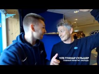 Оле-Гуннар Сульшер просит футболку Дзюбы | Eurosport