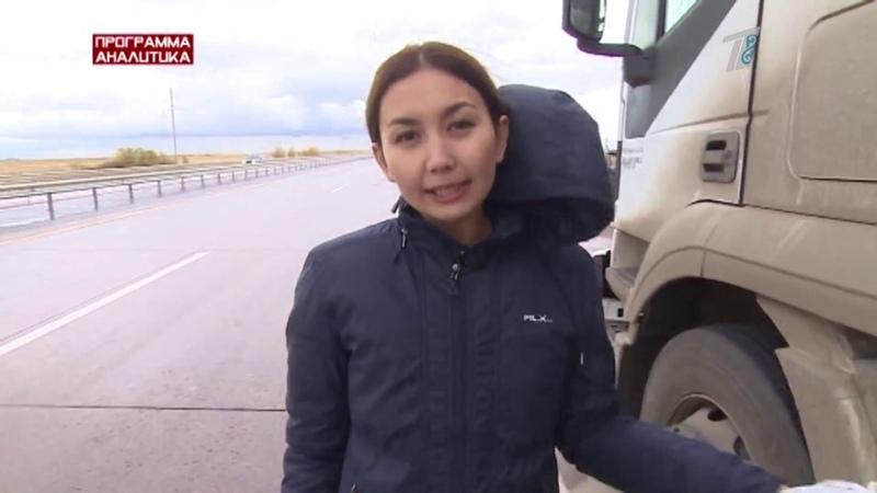 «Всё в крови»: грабежи и убийства на трассах Казахстана
