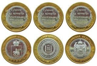 цена на монету 10 тенге 2012 года