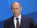 Русский Концептуальный взгляд, основанный на собственной исторической судьбе и роли России в мировой политике.