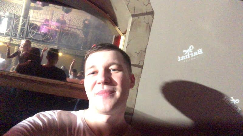 Bar BK Ижевск | Дома Дороже!| Бар БК — Live