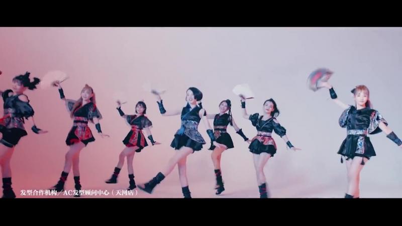 SING女团 「寄明月」正式版MV ¦ Ký Minh Nguyệt SING Nữ Đoàn