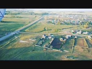Тыуған ауылым, Ишмырҙам ❤️