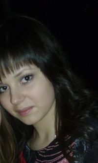 Нелли Кузнецова, 26 сентября 1998, id192849692