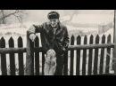 «Основной состав» спецвыпуск о К.Г. Паустовском № 26