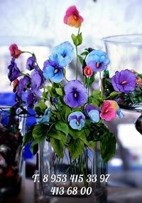 Цветы из глины полимерной купить в нижнем новгороде где купить плетистые розы в питомнике подмосковья