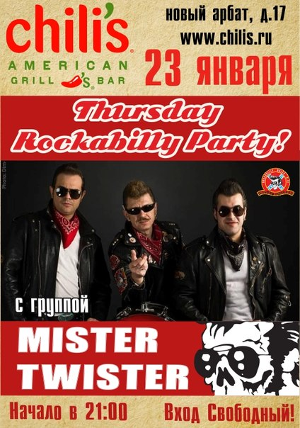 23.01 MISTER TWISTER in Chili's Grill and Bar