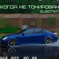 Zakatai-Avto Ru