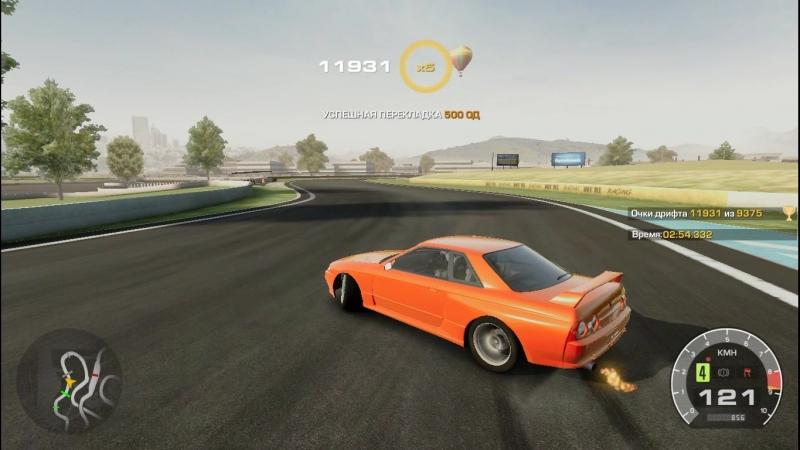 Дерзим на 32 скае в Drift Racing Online