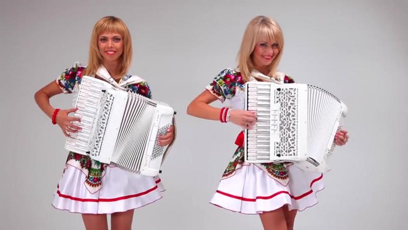 ACCORDIONS girls дуэт _ЛюбАня_- _ВО САДУ ЛИ, В ОГОРОДЕ__аккордеонистки,баян,harmonica,concertina_ ( 720 X 1280 )