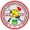 2 отряд ФПС по Республике Карелия