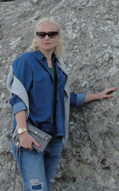 Ирина Пинич, 11 июня 1993, Киев, id83778054