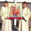 Фонд святых Петра и Павла