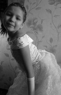 Катя Перервус, 15 сентября 1983, Таганрог, id221399279