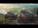 Премиумный танк Т-127 [Maks_Racoshet]