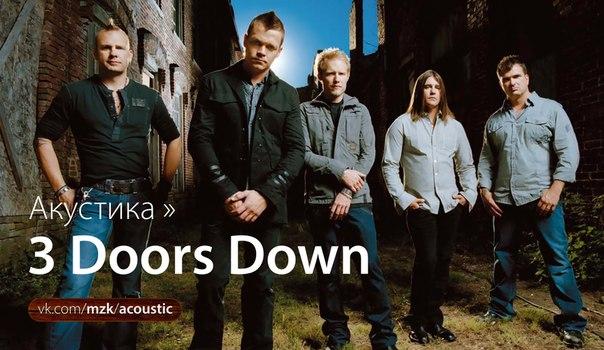 Акустика » 3 Doors Down