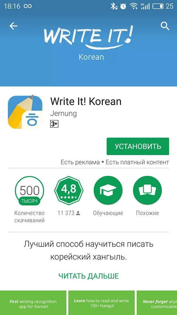 https://pp.userapi.com/c7004/v7004982/48dc8/XKW_-Hl6si8.jpg