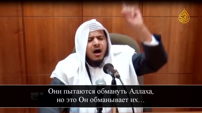 В таком виде о ЕДИНОБОЖИИ вы еще не слышали - Хамис аз-Захрани - Аль-Малик.mp4