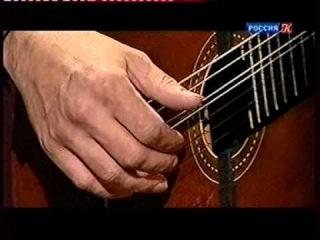 Русские гитары  Цыганские фантазии Романтика романса  Романс и гитара