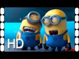Гадкий Я 2 3D русский трейлер HD 1080p