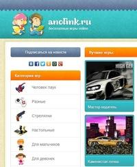 бесплатные игры для девочек макияж и одевалки и прически и маникюр