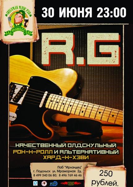 РОБИН ГУД ROCK MUSIC в Ирландце 30.06.18