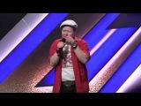 Евгений Литвинкович - Телекастинги Х-фактор 4 - 3 Июля, Feeling good