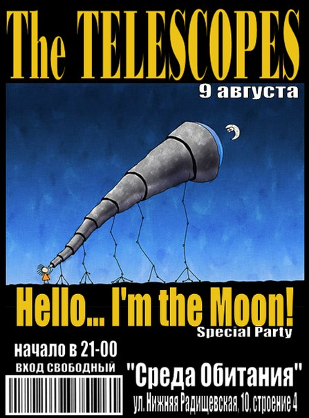 "09.08 The TELESCOPES в ""Среде Обитания""!!!"