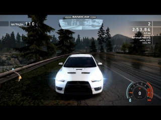Need for Speed Hot Pursuit(4часть)