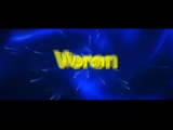 Интро Voron