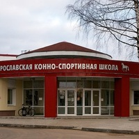 Конная-Школа Сдюшор, 27 марта 1997, Ярославль, id204198042