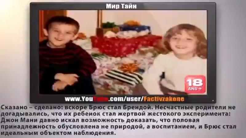 УНИКУМ. Samyj_zhestokij_xksperiment_v_istorii_psi