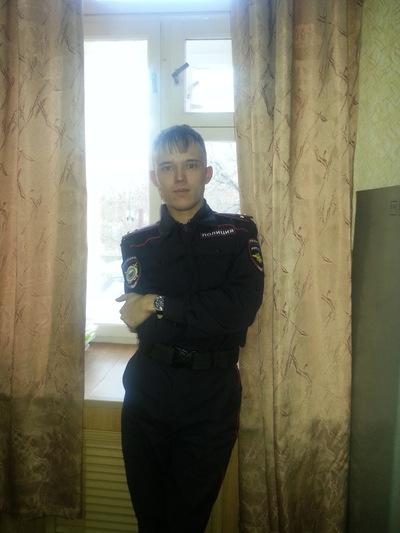 Дамир Равильевич, 13 августа , Казань, id14220959