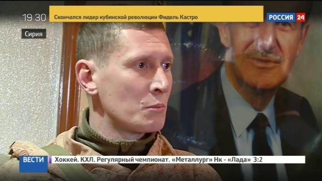 Новости на Россия 24 • Минобороны используемый сирийскими террористами иприт может быть импортным