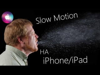 Как снимать Slow Motion на iPhone/iPad не имея iPhone 5s (SloPro)
