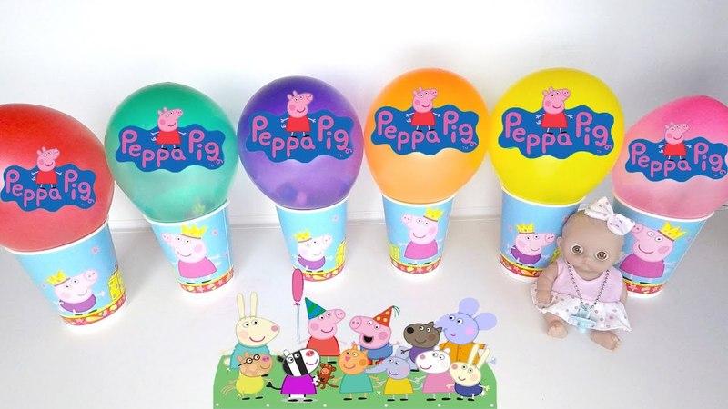 Свинка Пеппа Новые Серии 2018Игрушки в Стаканчиках с ШарикамиЧупа ЧупсToys Peppa Pig